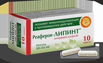Инструкция по применению препарата Реаферон- ЛИПИНТ