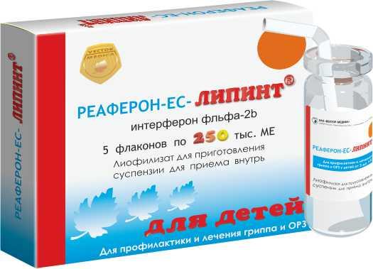 новый противовирусный препарат 2016 русский